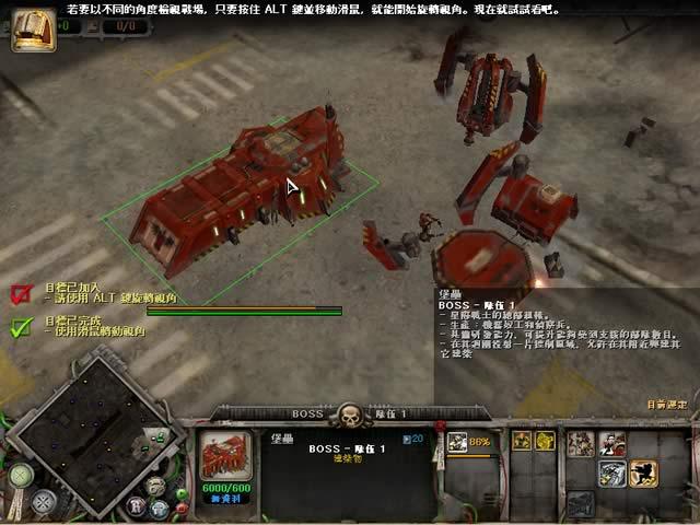 《战锤40K:战争黎明》游戏截图