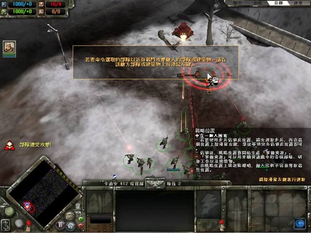 《战锤40K:冬季攻势》游戏截图