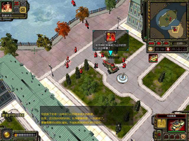 《红色警戒3》游戏截图