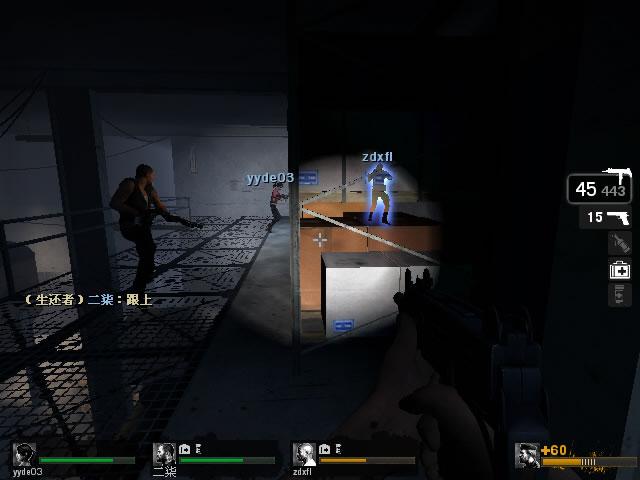 《生存之旅》游戏截图