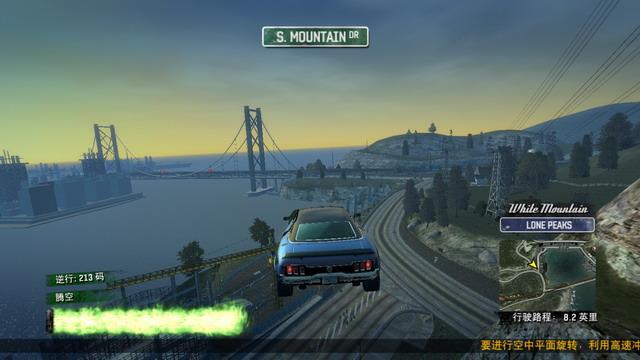 《火爆狂飙5:天堂》游戏截图