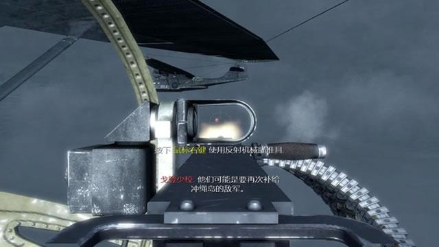 《使命召唤5》游戏截图