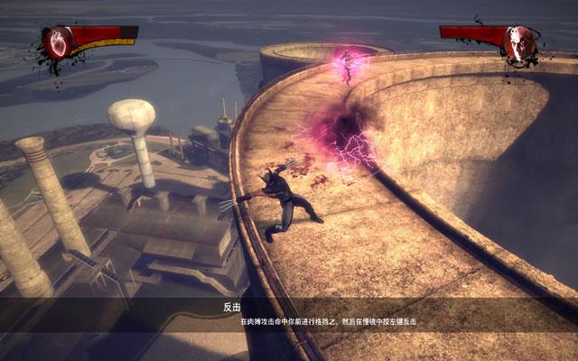 《X战警前传:金刚狼》游戏截图