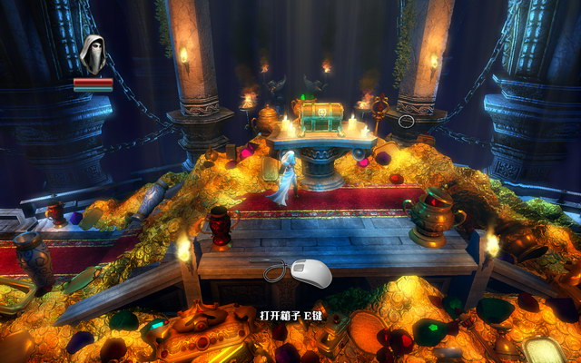 《三位一体》游戏截图