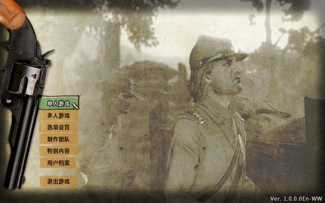 《狂野西部:生死同盟》游戏截图
