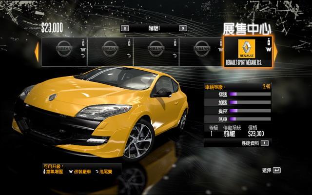 《极品飞车13》游戏截图