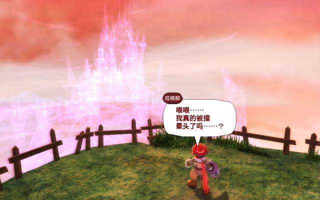 《双星物语2》游戏截图