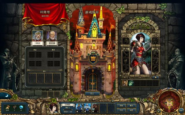 《国王的恩赐:戎装公主》游戏截图