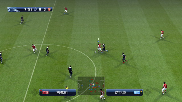 《实况足球2009》游戏截图