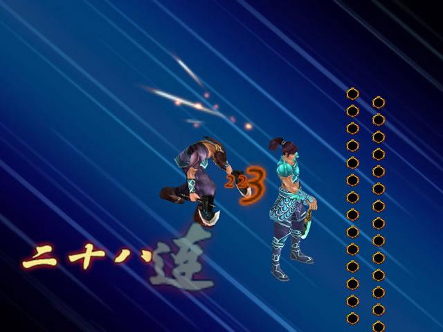 《新绝代双骄之鱼戏江湖篇》游戏截图