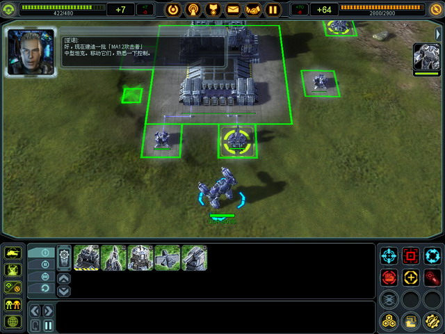 《最高指挥官1》游戏截图